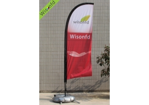 fiber+Aluminum beachflag,flying banner 2.5m product ID WB001