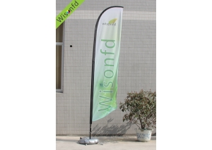 fiber+Aluminum beachflag,flying banner 3.5m product ID WB003