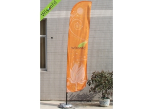 fiber+Aluminum beachflag,flying banner 4.5m product ID WB005