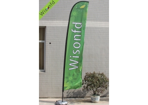 fiber+Aluminum beachflag,flying banner 5.5m product ID WB007