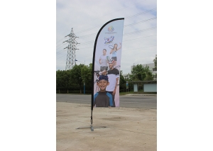all fiber beachflag,flying banner 2.9m WB008