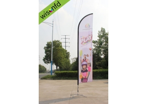 all Aluminum beachflag,flying banner 3.5 WB012
