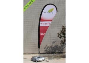 fiber+Aluminum teardrop banner 2.5m WT001