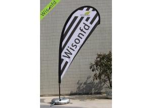 fiber+Aluminum teardrop banner 3.5m WT003