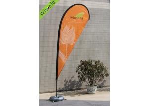 fiber+Aluminum teardrop banner 4m WT004