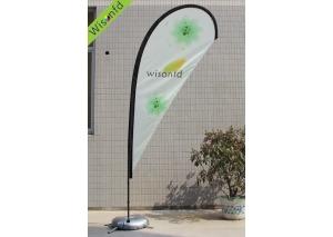 fiber+Aluminum teardrop banner 4.5m WT005