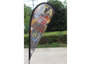 all fiber teardrop banner 2.9m WT008