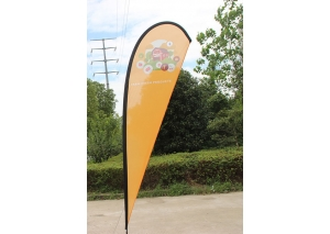 all fiber teardrop banner 4.3m WT009